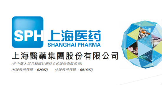 上海醫藥(2607)的圖片搜尋結果